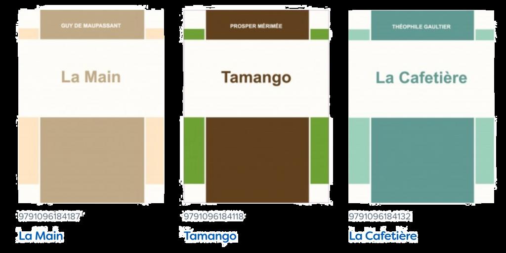 Nouveaux titres dispos SONDO - La Cafetière - Tamango - La Main